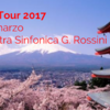 Thumbnail_japan_tour_copertina