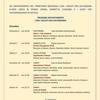 Thumbnail_accademia_lirica_osimo