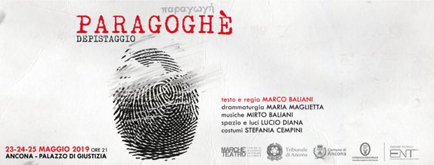 Large_paragoghe_1100x400-845x321